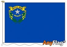 NEVADA ANYFLAG RANGE - VARIOUS SIZES